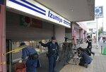 女性が刺されたイズミヤ高野店(京都市左京区)