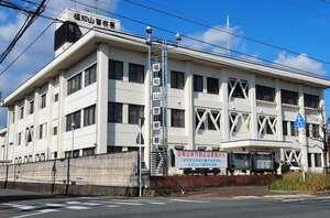 【資料写真】福知山警察署
