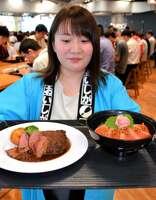 ヤフーの社内レストランで提供されている近江牛のハンバーグやビワマスの親子丼(東京都千代田区)