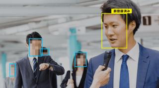 撮影しながらリアルタイムで顔モザイクをかける動画認識の新技術のパイロット版を12月13日から提供
