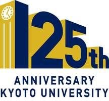 3年後の京都大創立125周年をアピールするシンボルマーク(京都大提供)