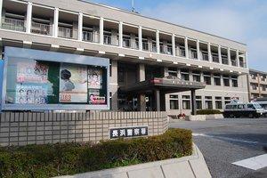 滋賀県警長浜署