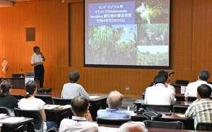 竹の一斉開花と枯死や竹文化への影響などについて報告が行われたフォーラム(京都市左京区・みやこめっせ)