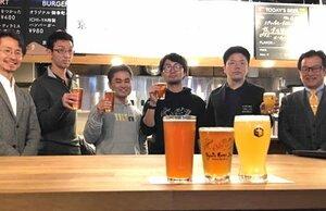 地元産原料を使ったクラフトビールの試作品を手にするブルワリーの担当者ら(京都市中京区・ICHIOYA)