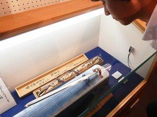 これが「隕石から作った刀」 京都で展示、日本初「流星刀」も