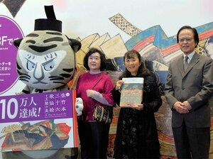 入場10万人目となった野田さん(右から2人目)と平野さん(同3人目)=京都市東山区・京都国立博物館