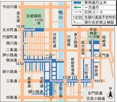 時代祭の交通規制図
