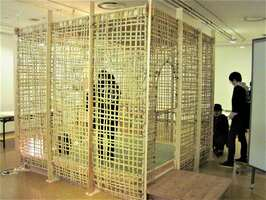 当日会場で制作される竹の茶室(京都市上京区)