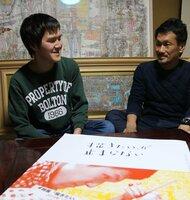映画について話す古久保さん(左)と近藤監督=東近江市中野町