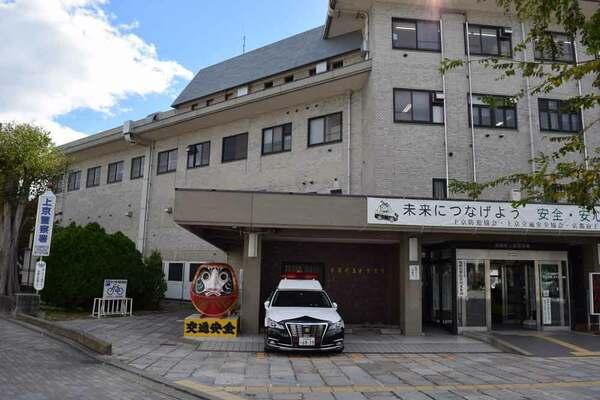 【資料写真】京都府警上京署(京都市上京区)