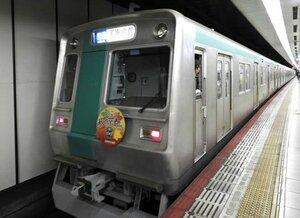 京都市営地下鉄・烏丸線の車両(京都市中京区・丸太町駅)