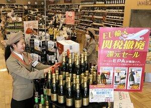 EPAの発効で関税が撤廃される欧州産輸入ワインのセール準備を進める小売店(京都市中京区・リカーマウンテンRAKZAN三条御前)