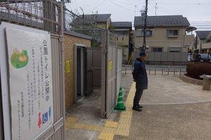 警備員を配置し、期間限定で公開されたトイレ(向日市寺戸町・寺田東公園)