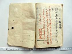 発見された玉木彦介の日記。左端に朱筆で「松陰」などとあるのが確認できる(松本さん提供)