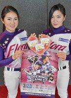チョコレートを手に、開幕カードをPRする京都の松村捕手(右)と大串投手(京都市中京区・京都新聞社)