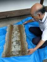 昭和初期建立の鳥居にあった扁額には「天満宮」と刻まれている(滋賀県甲賀市信楽町)