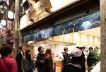 30日に開店する「丹後テーブル。丹後の食と観光情報を発信する(京都市中京区・錦市場)