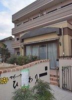 昨年8月に閉鎖したマザーハウスひまわり。元入居者への入居一時金の返金はいまだにされていない(今年1月、京都市西京区嵐山)