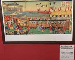 1872年の新橋―横浜間の鉄道開業式で、初めて運行するお召し列車を描いた錦絵