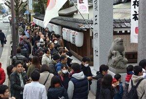 初詣客の長い行列が伸びた護王神社前(1日午後2時38分、京都市上京区)