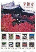 15日から販売されるオリジナルフレーム切手