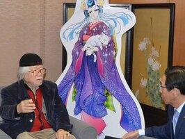 京都府文化観光大使の委嘱を受けた松本零士さん(左)と、京都のPRのために創作したキャラクター星野雅のパネル(中央)=京都市上京区・府庁