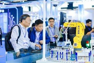 2019年世界インテリジェント製造会議が10月18日南京で開催