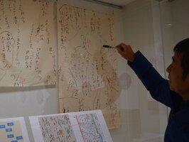 南方熊楠が原稿を執筆するために使ったメモ書きなどを紹介する企画展(京都市左京区・京都工芸繊維大美術工芸資料館)