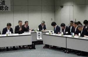 藤井教授(左から2人目)が山陰新幹線の経済効果を示した総会=東京都千代田区