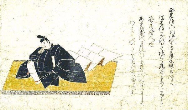 「上畳本三十六歌仙絵 藤原仲文」13世紀=通期展示