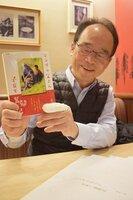 妻を亡くした悲しみや子どもたちとの生活をつづった本を出版した木本さん(京都市中京区)