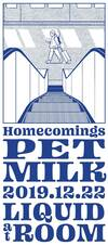 (58)京都とHomecomings8 PETMILK