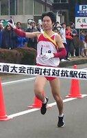 3連覇のゴールテープを切る京都市のアンカー吉田(福知山市三段池公園)