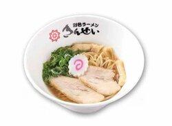 平日夕方に「ワンコインラーメン」いかが 京都駅ビルの「拉麺小路」