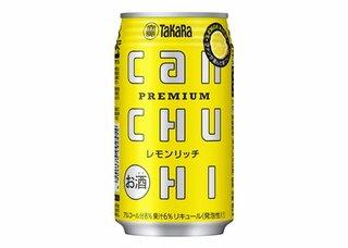 「タカラcanチューハイ」<レモンリッチ>数量限定新発売