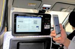 キャビックが全車に導入したキャッシュレス決済対応のタブレット端末(京都市中京区)