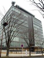 滋賀県警本部
