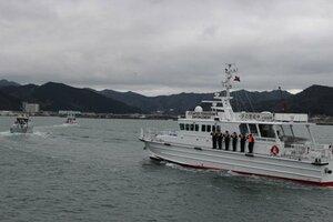 舞鶴港をパトロールする大阪税関舞鶴税関支署などの船舶(舞鶴市)
