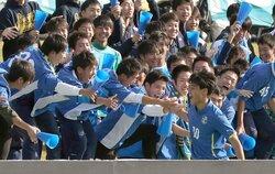 草津東が全国大会出場へ 逆転勝ちで3年連続V、高校サッカー滋賀大会