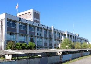 試験中に途中退室した生徒に減点が行われていた八幡工業高(滋賀県近江八幡市西庄町)