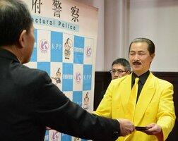 鍵かけコンテストに貢献したとして、京都府警から感謝状を贈られるアキさん(京都市上京区・府警本部)