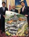 信長の居城、安土城を油絵に 大河ドラマ放映前に滋賀県に寄託