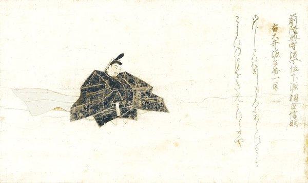 「佐竹本三十六歌仙絵 源信明」(重要文化財)京都・泉屋博古館=通期展示