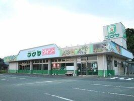 福知山市大江町唯一のスーパーだった「フクヤ大江店」