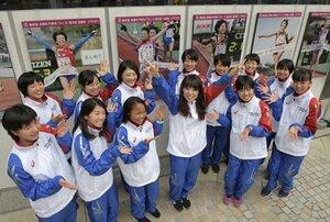 4年前の優勝の再現を誓う大阪の選手たち