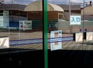 入り口が閉鎖されているレインボー小倉