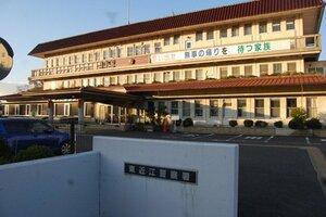 滋賀県警東近江警察署