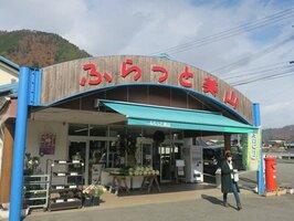 今年からカラフル野菜の販売をするふらっと美山(京都府南丹市美山町安掛)