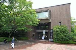 京都工芸繊維大の美術工芸資料館(京都市左京区)