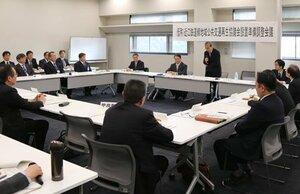 法定協議会設置に向けて開かれた準備調整会議の初会合(滋賀県東近江市役所)